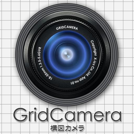 構図カメラ
